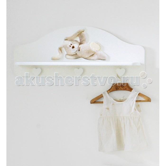 Аксессуары для детской комнаты Baby Expert Полка-вешалка Cremino by Trudi, Аксессуары для детской комнаты - артикул:444634