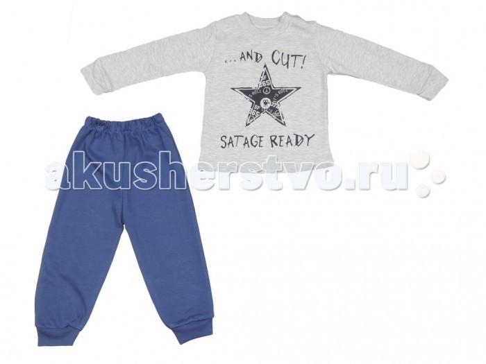Комплекты детской одежды Baby Go Комплект для мальчика (2 предмета) BG386