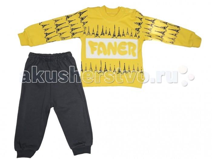 Комплекты детской одежды Baby Go Комплект для мальчика (2 предмета) BG504