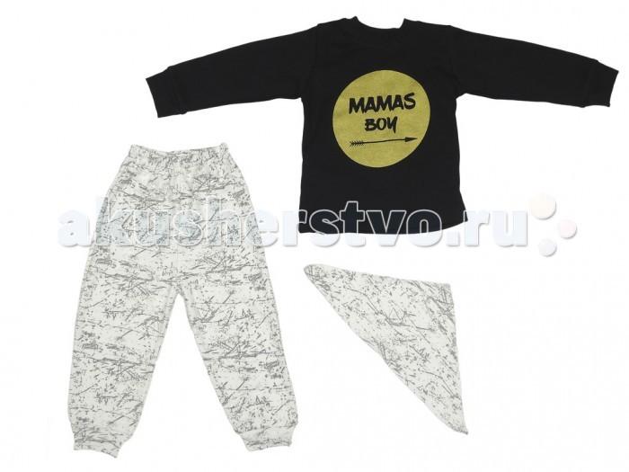 Комплекты детской одежды Baby Go Комплект для мальчика (3 предмета) BG2006