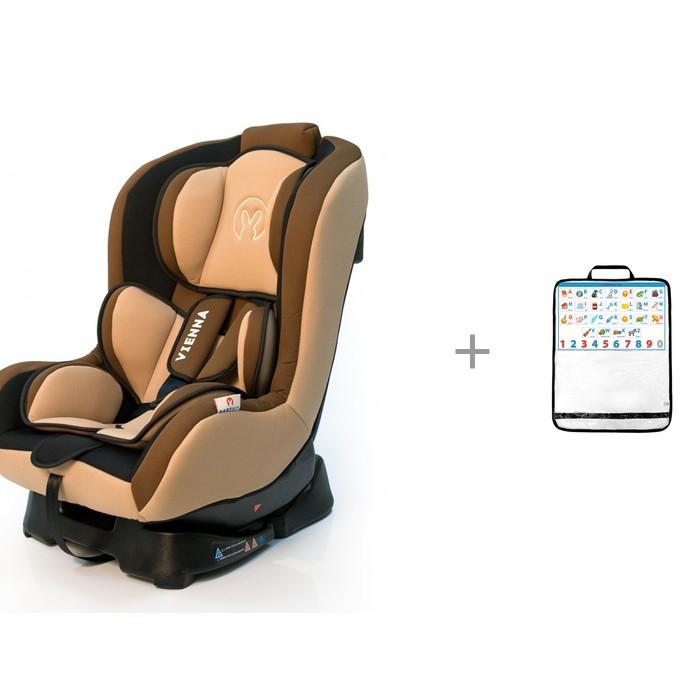 Купить Группа 0-1-2 (от 0 до 25 кг), Автокресло BabyHit Vienna Plus с защитной накидкой на спинку сиденья автомобиля ProtectionBaby