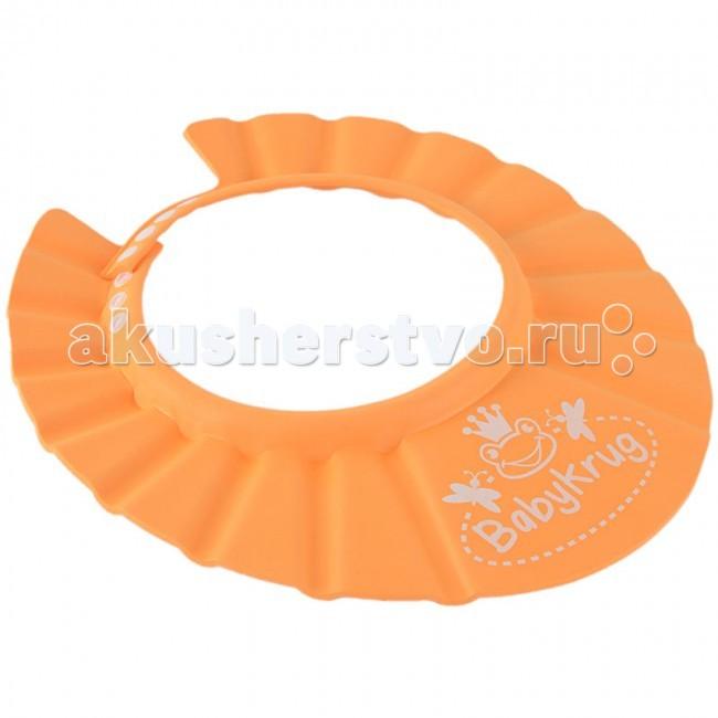 Козырьки для купания Baby-Krug для купания roxy kids козырек защитный для мытья головы rbc 492 g зеленый от 6 месяцев до 3 лет