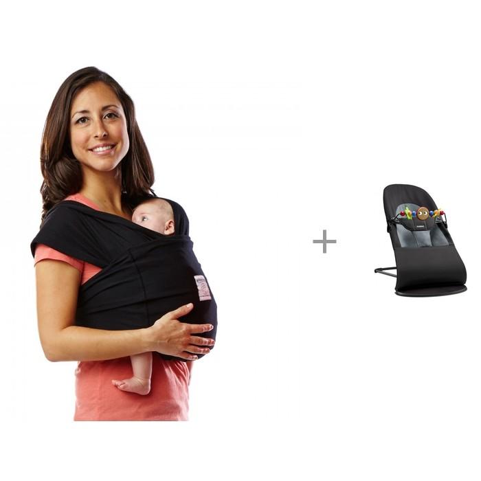 Картинка для Слинг Baby K'tan Детская переноска Original и Кресло-шезлонг BabyBjorn Balance Soft + подвеска Balance