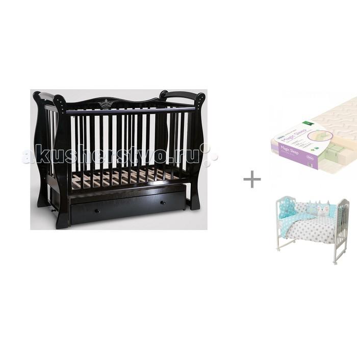Детские кроватки Baby Luce Лучик с матрасом Плитекс Magic Sleep и комплектом Золотой Гусь Суфле