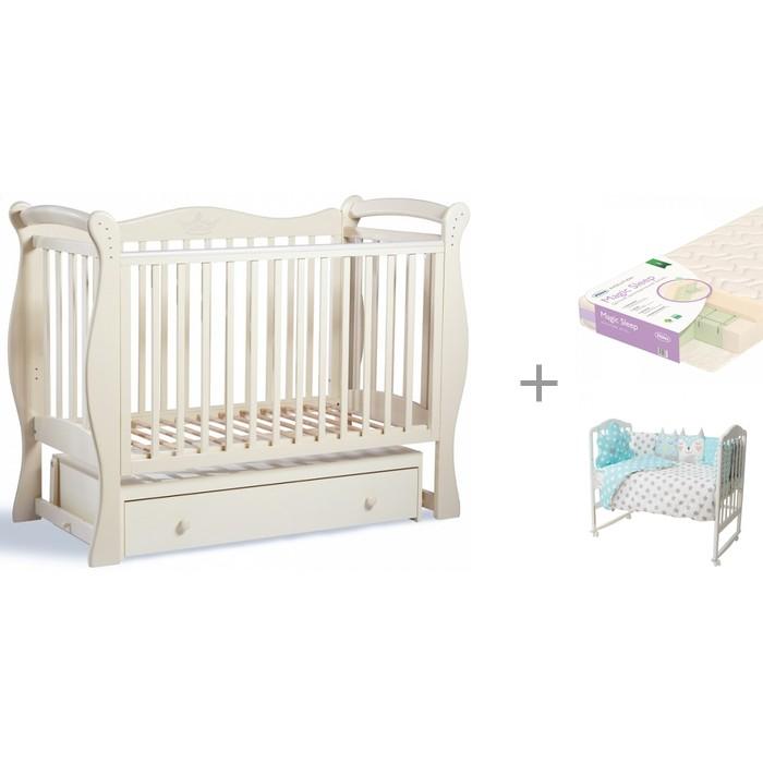 Детская кроватка Baby Luce Лучик с матрасом Плитекс Magic Sleep и комплектом Золотой Гусь Суфле