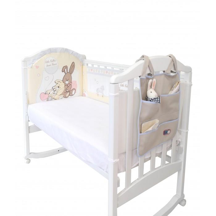 Бортики в кроватку Baby Nice (ОТК) Борт в кроватку с органайзером Милый дом