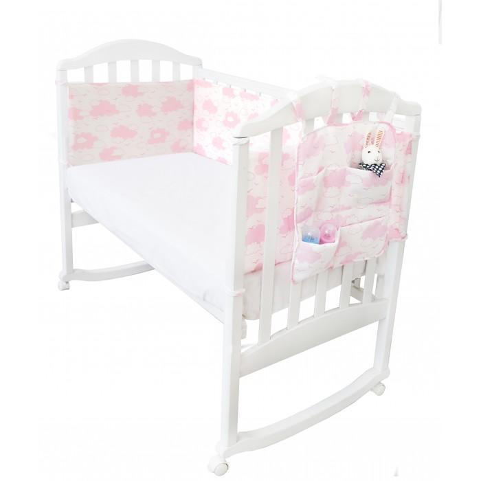 Бортики в кроватку Baby Nice (ОТК) Споки Ноки с органайзером Облака