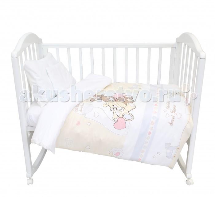 Постельное белье Baby Nice (ОТК) комплект Милый дом