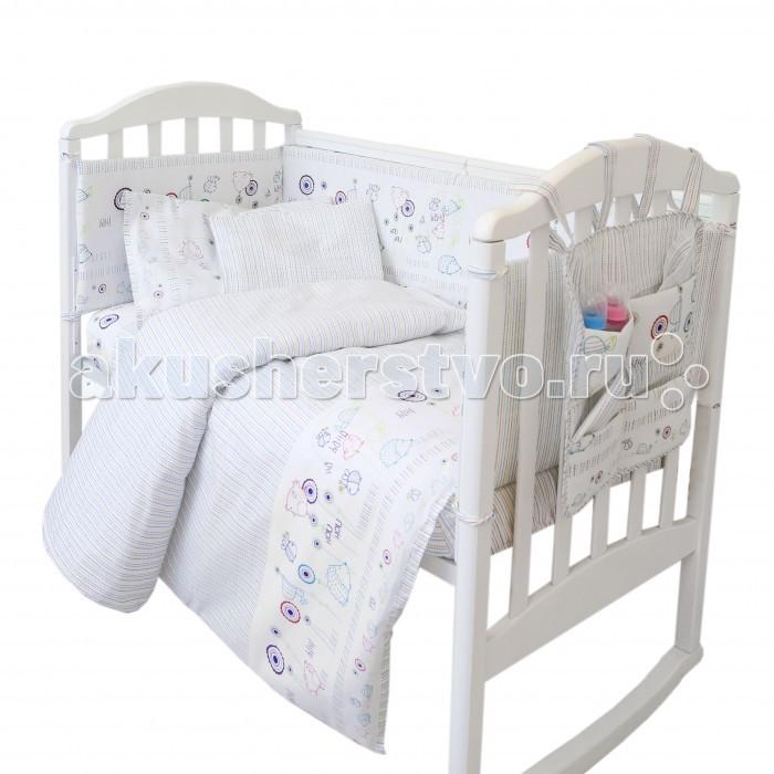 Комплекты в кроватку Baby Nice (ОТК) Ежик (9 предметов) комплекты в кроватку mummys hugs нежность 120х60 см 7 предметов