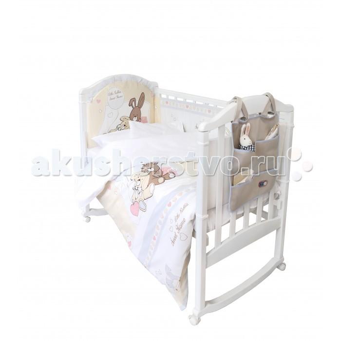 Комплекты в кроватку Baby Nice (ОТК) Милый дом (9 предметов) комплекты в кроватку mummys hugs нежность 120х60 см 7 предметов