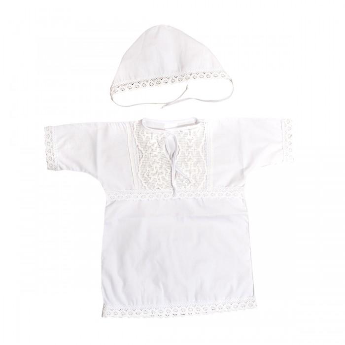 Baby Nice (ОТК) Крестильный набор (рубашечка, чепчик)