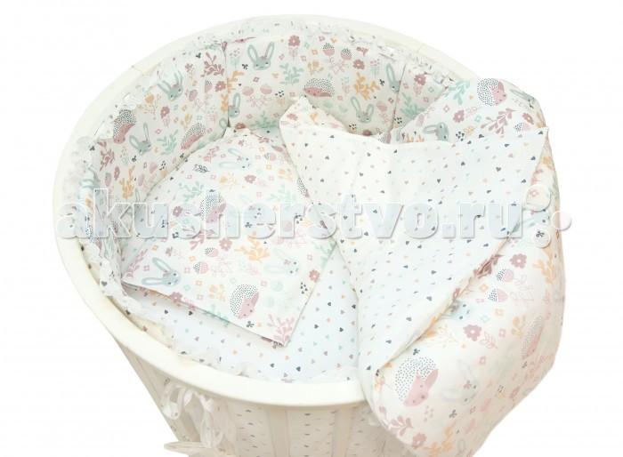Постельные принадлежности , Постельное белье Baby Nice (ОТК) Лесная поляна для круглой кроватки арт: 426054 -  Постельное белье