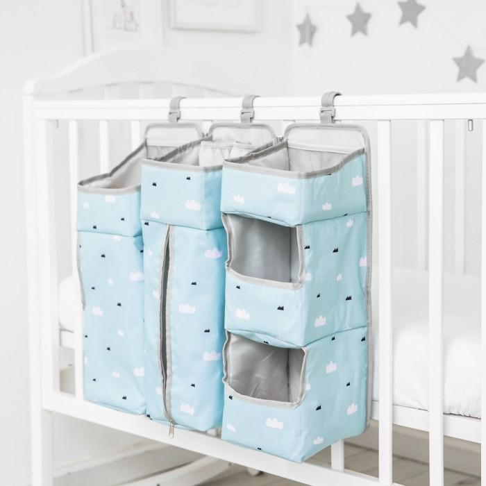 Карманы и панно Baby Nice (ОТК) Органайзер для детской кроватки