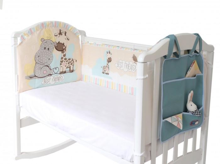 Бортики в кроватку Baby Nice (ОТК) с органайзером Лучшие друзья