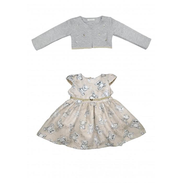 Детская одежда , Комплекты детской одежды Baby Rose Комплект для девочки 2341 арт: 385559 -  Комплекты детской одежды