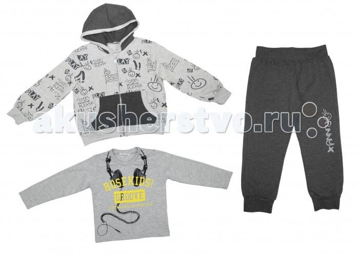 Детская одежда , Комплекты детской одежды Baby Rose Комплект для мальчика 6233 арт: 385704 -  Комплекты детской одежды