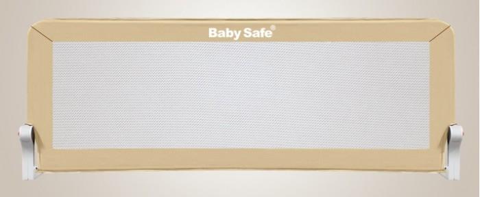 Барьеры и ворота Baby Safe Барьер для кроватки 120х42 см