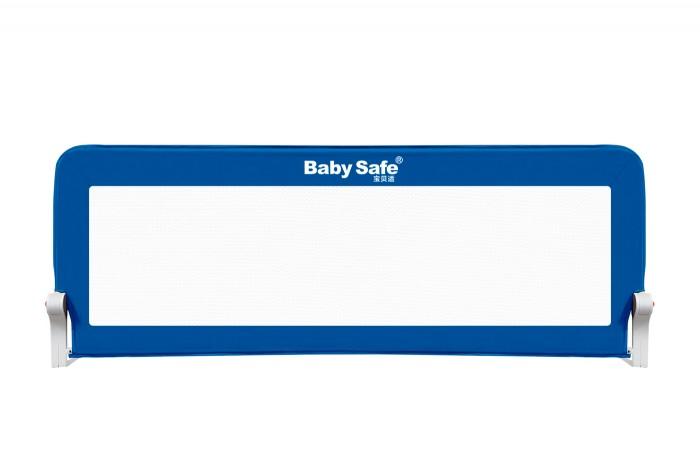 Барьеры и ворота Baby Safe Барьер для кроватки 150х42 см барьеры и ворота baby safe барьер для кроватки 180 х 42 см