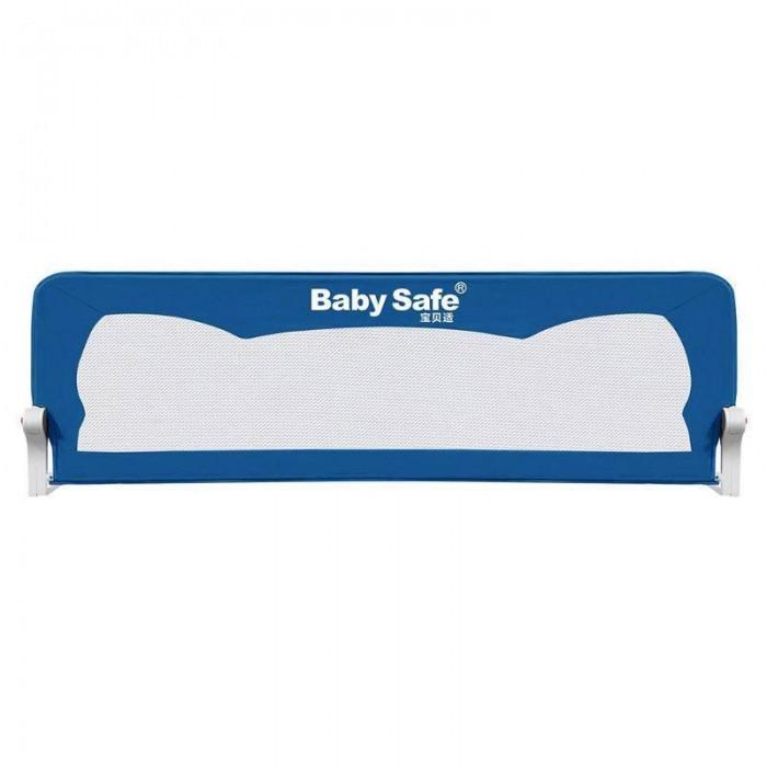 Барьеры и ворота Baby Safe Барьер для кроватки Ушки 120 х 66 см