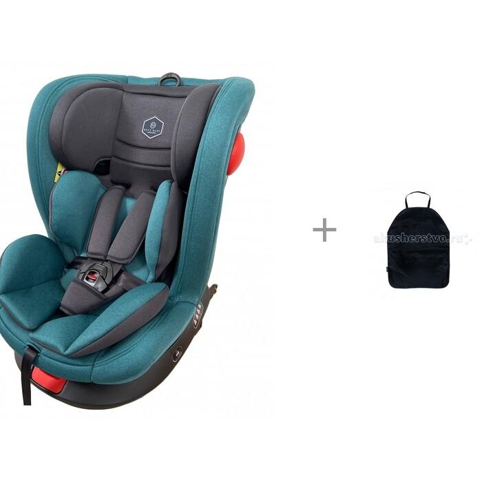 Группа 0-1-2-3 (от 0 до 36 кг) Best Baby LB619 и защитная накидка для спинки автомобильного сиденья Baby Smile