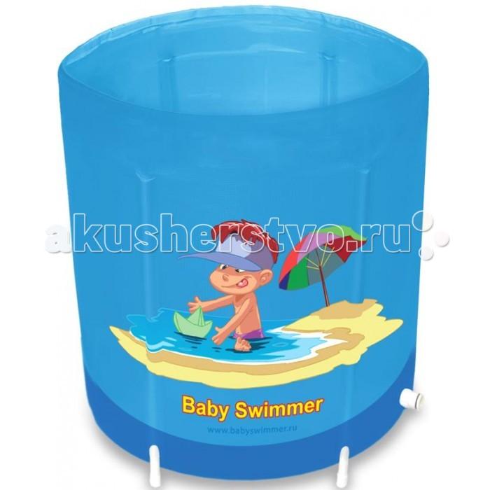 Бассейн Baby Swimmer BSP01BSP01Бассейны для детей Baby Swimmer  Можно использовать в домашних условиях.  Предназначен для детей до 3-х лет.  Компактный.  Легко монтируется / демонтируется (в течение 5 минут).  Имеет сливной  кран и гофрошланг в комплекте Максимальный объем 400 литров.  Размер в сложенном виде: 34 х 12 х 35 см Размер в разложенном виде: 80 х 80 см  В комплекте:  Бассейн - 1 шт;  Опорные стойки - 6 шт;  Сливной гофрированный шланг - 1 шт;  Ремонтный комплект - 1 шт;  Инструкция-гарантия - 1 шт;  Картонная коробка с ручкой - 1 шт.<br>