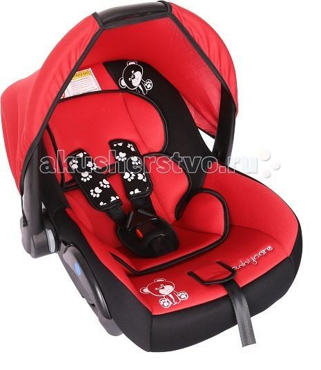 Автокресло Baby Care BC-321 Люкс МишкаBC-321 Люкс МишкаДетское автомобильное кресло «Baby Care BC-321 Люкс Мишка» предназначено для детей от рождения до 1.5 лет весом до 13 кг.   Автокресло имеет удобную ручку для переноски, съемный капюшон для защиты ребенка от солнца, анатомическую подушку, которая удерживает голову малыша в нужном положении. Внутренние трехточечные ремни регулируются по высоте в зависимости от роста ребенка. Съемный чехол изготовлен из нетоксичного гипоаллергенного материала, который безопасен для малыша.   Детское автомобильное кресло «Baby Care BC-321 Люкс Мишка» используется как автокресло, переноска, кресло-качалка, колыбель. В детском автомобильном кресле «Baby Care BC-321 Люкс Мишка» ваш малыш будет путешествовать в безопасности и с удовольствием!  Преимущества модели в области удобства:  • удобная ручка для переноски автокресла • анатомическая подушка удерживает голову ребенка в нужном положении • мягкий вкладыш и накладки внутренних ремней обеспечивают максимальный комфорт ребенка • регулировка внутренних ремней<br>