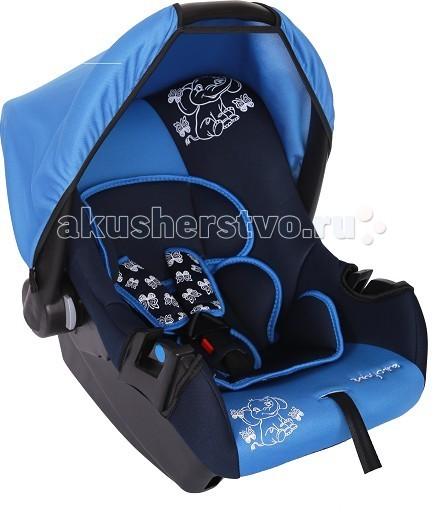 Автокресло Baby Care BC-322 Люкс СлоникBC-322 Люкс СлоникДетское автомобильное кресло «Baby Care BC-322 Люкс Слоник» предназначено для детей от рождения до 1.5 лет весом до 13 кг.   Автокресло имеет удобную ручку для переноски, съемный капюшон для защиты ребенка от солнца, анатомическую подушку и мягкий вкладыш для максимального удобства малыша. Внутренние трехточечные ремни регулируются по высоте в зависимости от роста ребенка. Съемный чехол изготовлен из нетоксичного гипоаллергенного материала, который безопасен для малыша.   Детское автомобильное кресло «Baby Care BC-322 Люкс Слоник» используется как автокресло, переноска, кресло-качалка, колыбель. В детском автомобильном кресле «Baby Care BC-322 Люкс Слоник» ваш малыш будет путешествовать в безопасности и с удовольствием!  Преимущества модели в области удобства:  удобная ручка для переноски автокресла анатомическая подушка удерживает голову ребенка в нужном положении мягкий вкладыш и накладки внутренних ремней обеспечивают максимальный комфорт ребенка регулировка внутренних ремней<br>