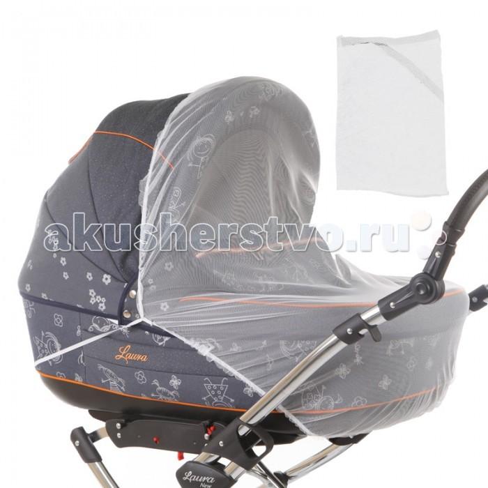 Москитные сетки Baby Care Classic Plus для колясок-люлек москитные сетки baby smile для колясок combi и aprica