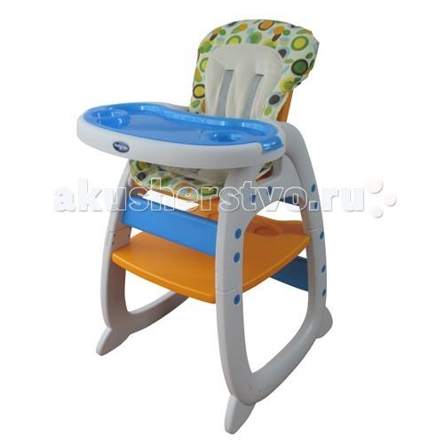 Стульчик для кормления Baby Care Ozone (O-zone)Ozone (O-zone)Стульчик для кормления Baby Care Ozone – функциональный стульчик для кормления 2 в 1, способный легко трансформироваться в стульчик с партой. Необычный сказочный дизайн и яркие цветовые решения безусловно понравятся малышу.    Стульчик не снабжен колесами, но основание выполнено таким образом, что он может прекрасно скользить по плитке и линолеуму.  Особенности: стульчик для кормления может трансформироваться в стульчик с партой (в комплекте есть столешница) 3 положения наклона спинки 3 положения глубины столешницы 5-ти точечные ремни безопасности ограничитель между ног съемный вкладыш-поднос матерчатая «дышащая» снимается для чистки материал: нетоксичная пластмасса и мягкое моющееся покрытие рекомендовано для детей от 6 месяцев до 6 лет Вес стульчика: 7.6 кг Размер стульчика в собранном состоянии: 65.5х72х106 см Размер сиденья: 30х60 см<br>