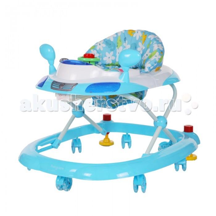 Ходунки Baby Care PrixPrixХодунки Prix имеют 8 силиконовых колес и мягкое сиденье. Обивка легко и полностью снимается, что очень упрощает стирку. 3 положения по высоте.  Ходунки Prix имеют музыкально-игровую панель со световыми эффектами.  Особенности: 8 силиконовых колёс мягкое сиденье  музыкально-игровая панель со световыми эффектами 3 положения по высоте полностью съемная обивка (для удобства стирки) рекомендовано для детей от 6 месяцев до 12 кг  Вес ходунка: 2.8 кг Размер ходунка в разложенном состоянии: 65х56х52 см Размер ходунка в сложенном состоянии: 65х56х29 см<br>