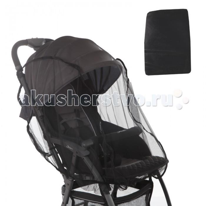 Москитные сетки Baby Care Star для прогулочных колясок