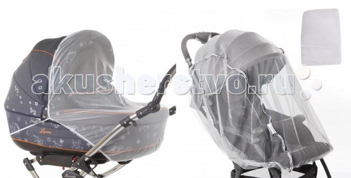 Москитные сетки Baby Care Universal для любого типа колясок москитные сетки baby smile для колясок combi и aprica