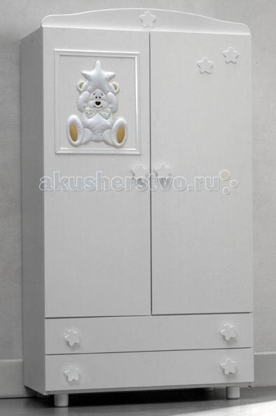 Детская мебель , Шкафы Baby Italia Matisse двустворчатый арт: 37742 -  Шкафы