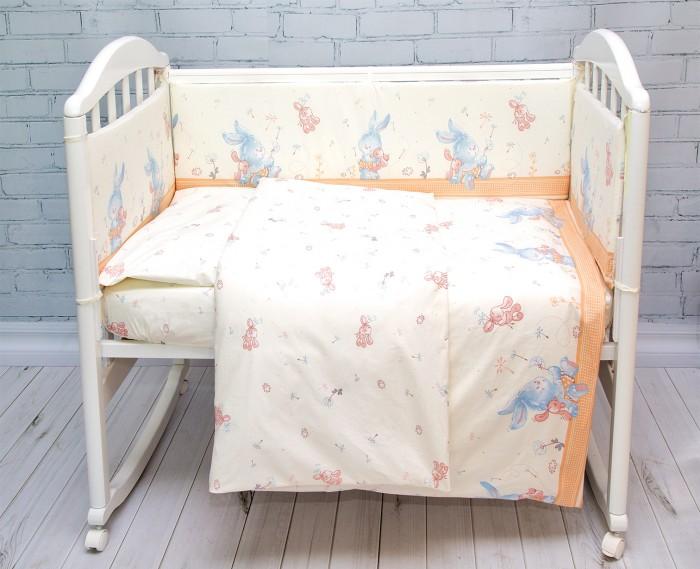 где купить Постельное белье Baby Nice (ОТК) Элит Зайка (3 предмета) по лучшей цене