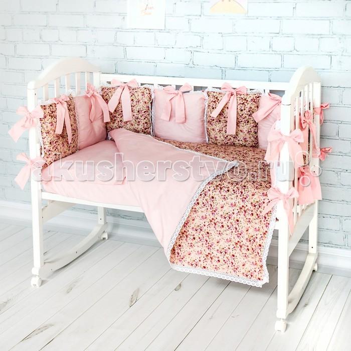 Комплект в кроватку Makkaroni Kids Волшебная сказка 125х65 (6 предметов)