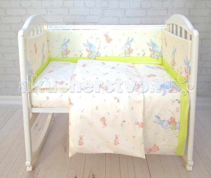 Комплект в кроватку Baby Nice (ОТК) Зайка (6 предметов)Зайка (6 предметов)Baby Nice Комплект в кроватку Зайка (6 предметов)  Комплект в кроватку для самых маленьких должен быть изготовлен только из самой качественной ткани, самой безопасной и гигиеничной, самой экологичной гипоаллергенной. Отлично подходит для кроваток малышей, которые часто двигаются во сне. Хлопковое волокно прекрасно переносит стирку, быстро сохнет и не требует особого ухода, не линяет и не вытягивается. Ткань прошла специальную обработку по умягчению, что сделало её невероятно мягкой и приятной к телу.  В комплекте: простынь 112 х 147 см пододеяльник 112 х 147 см  наволочка 40 х 60 см   борт ( 120 х 35 - 2 шт., 60 х 35 - 2 шт.) одеяло с наполнителем файбер 110 х 140 см подушка 40 х 60 см<br>