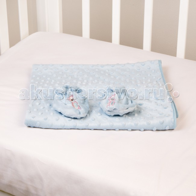 Пледы Baby Nice (ОТК) покрывало и пинетки