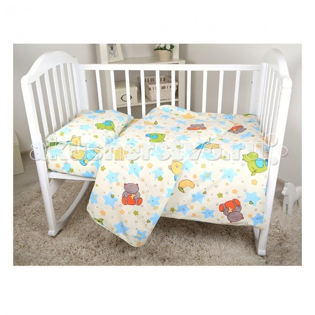 где купить Постельное белье Baby Nice (ОТК) Звездопад (3 предмета) по лучшей цене
