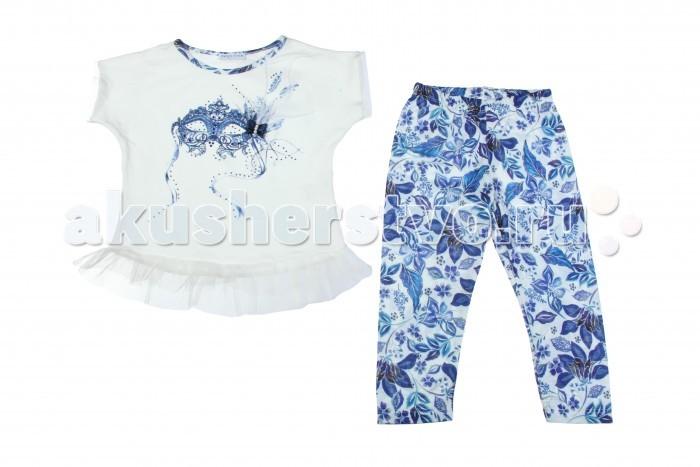 Комплекты детской одежды Baby Rose Комплект для девочки 1984-1 комплекты детской одежды клякса комплект 5 предметов 53 5228