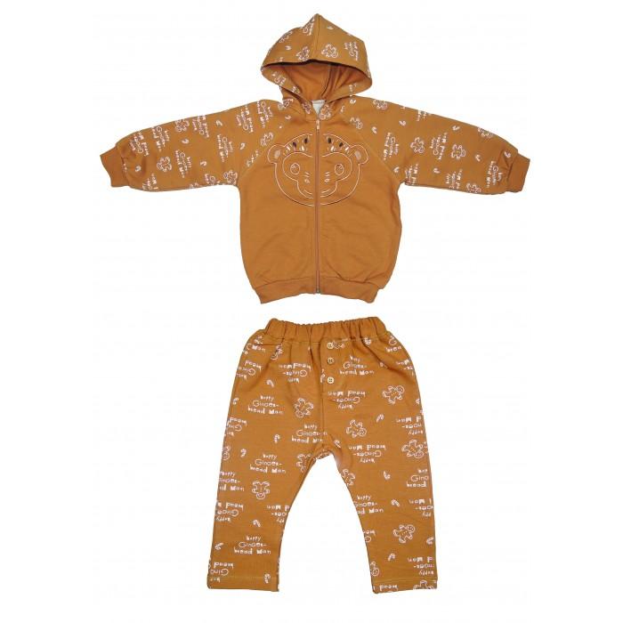 Комплекты детской одежды Baby Rose Комплект для мальчика 6209