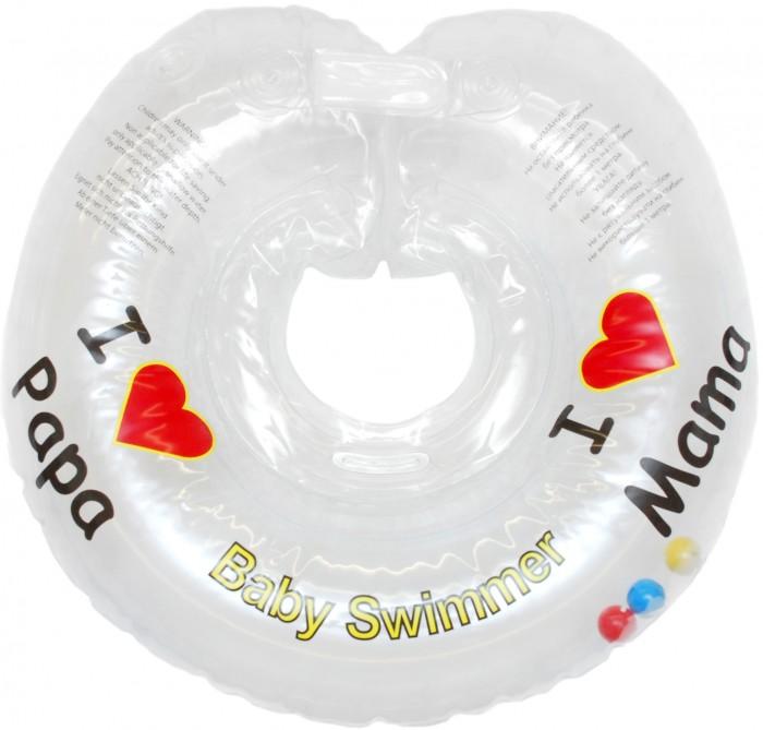 Круги для купания Baby Swimmer погремушка 0-36 мес. roxi kids fl003 круг на шею для купания малышей music
