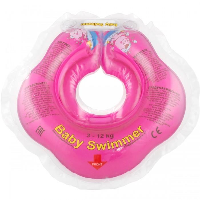 Круги для купания Baby Swimmer 0-24 мес. круг на шею для купания новорожденных где купить ставрополь