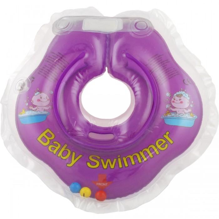 Круги для купания Baby Swimmer погремушка 0-24 мес. круг на шею для купания новорожденных где купить ставрополь
