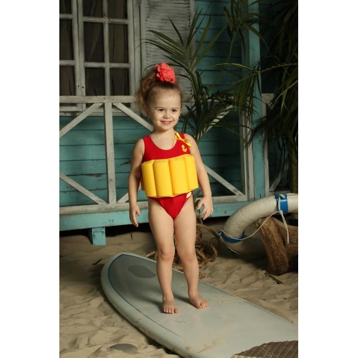 Детская одежда , Купальники и плавки Baby Swimmer Детский купальный костюм Уточка арт: 279022 -  Купальники и плавки
