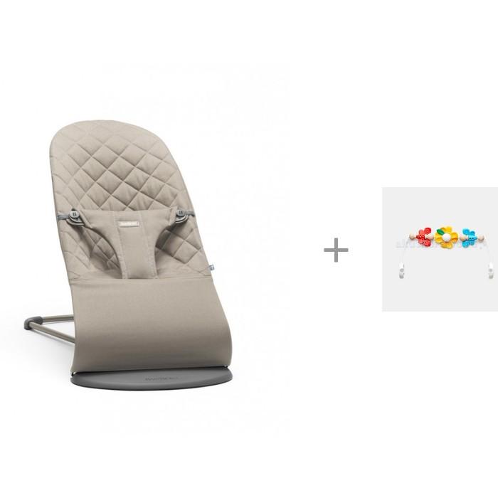 BabyBjorn Кресло-шезлонг Bliss Cotton и Игрушка для кресла шезлонга Летающие друзья от BabyBjorn