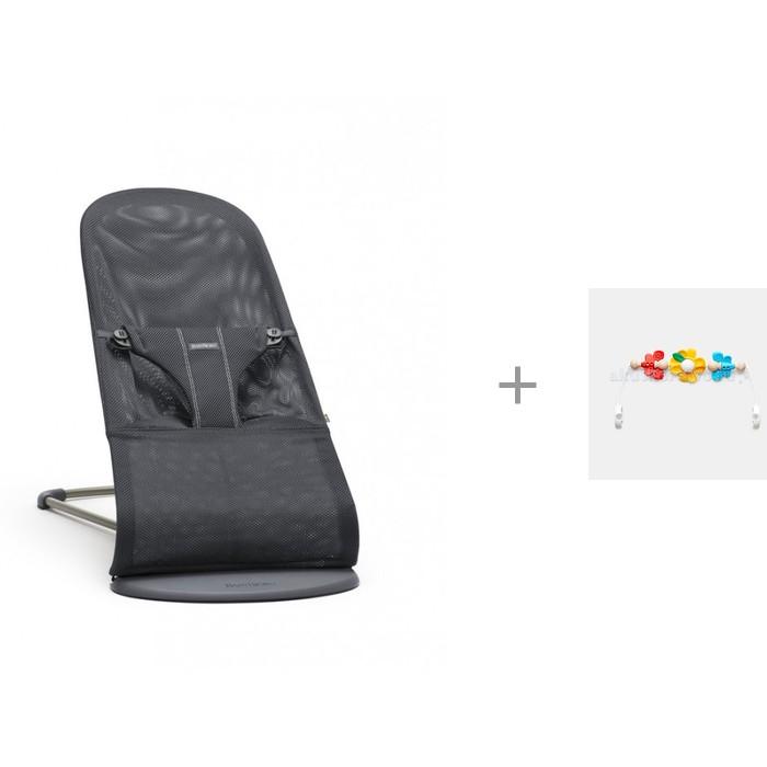 BabyBjorn Кресло-шезлонг Bliss Mesh и Игрушка для кресла шезлонга Летающие друзья от BabyBjorn