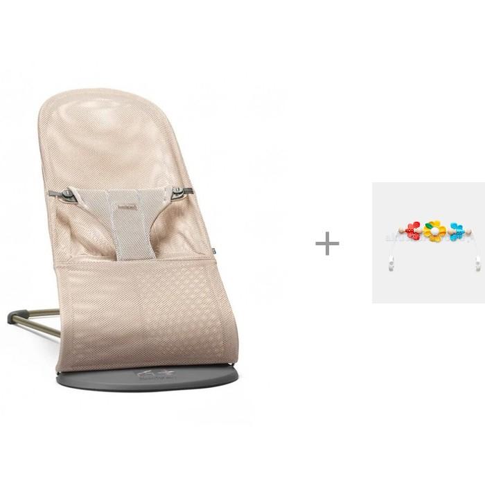 BabyBjorn Кресло-шезлонг Bliss Mesh и Игрушка для кресла шезлонга Летающие друзья