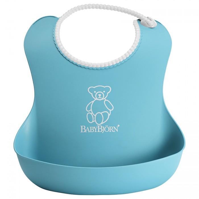 Нагрудники BabyBjorn мягкий с карманом Soft Bib babybjorn сиденье для унитаза babybjorn белый с красным