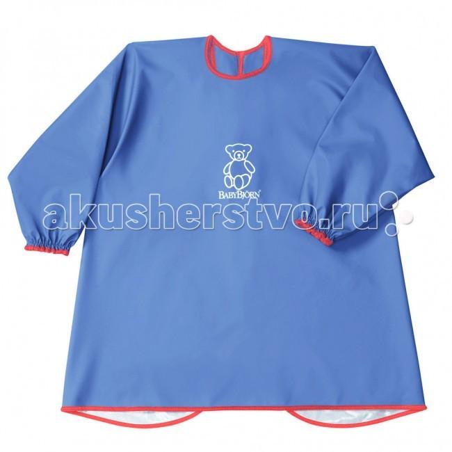 Аксессуары для кормления , Нагрудники BabyBjorn Рубашка для кормления арт: 8063 -  Нагрудники