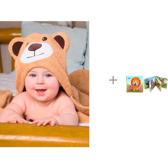 Картинка для Полотенца BabyBunny Полотенце с капюшоном Мишка и мягкая книжка Canpol 2/083